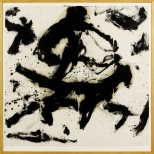 Art for Sale, Buy Art, Kunst kaufen, by [Shan Zou *1952 & Da Huang *1957] Zhou Brothers